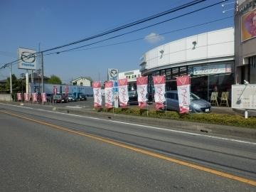 新車ディーラーのおトク情報が満載!日本最大級の新車ディーラー検索サイト      関東マツダ狭山広瀬店