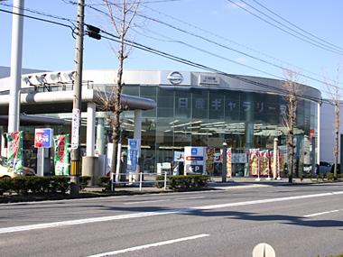 三河日産自動車 日産ギャラリー...