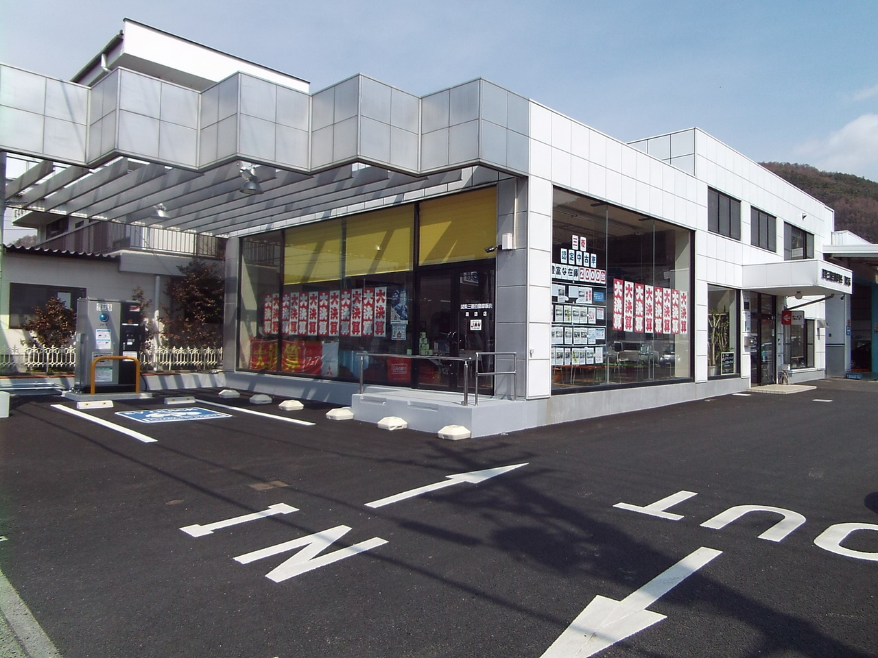 長野県・三菱の自動車ディーラー検索 | ディーラーへ行こう!【オートックワン】