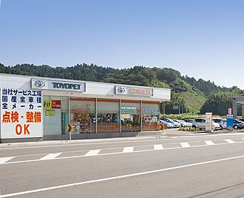 石川 トヨペット