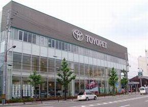 京都トヨペット 七条本店 | ディ...