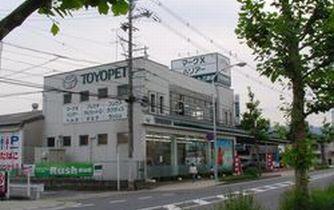 京都トヨペット 乙訓店 | ディー...