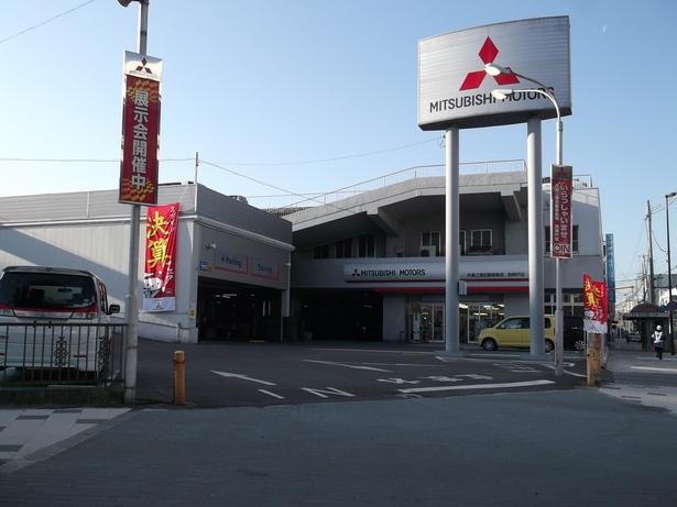 兵庫県・三菱の自動車ディーラー検索 | ディーラーへ行こう!【オートックワン】