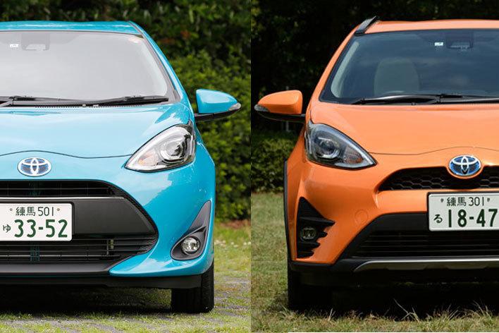 左:新型アクア 右:新型アクアクロスオーバー
