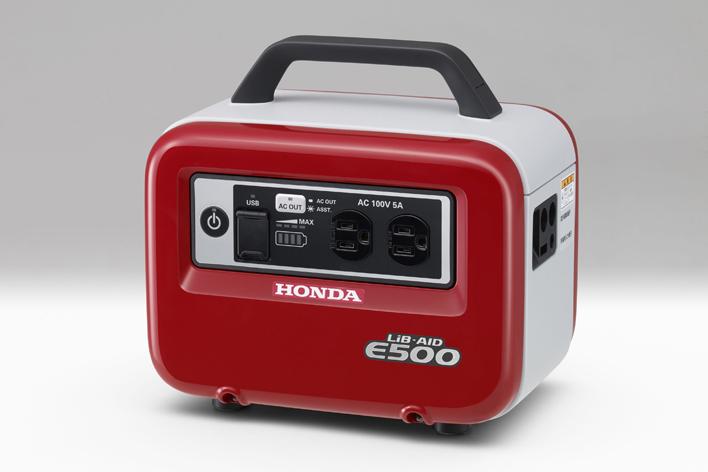 ホンダ ハンディータイプ蓄電機「LiB-AID E500」(パワーレッド)