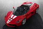フェラーリ、貴重なラ・フェラーリのオープンモデルをオークションに出品