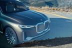 【動画】BMWがフラッグシップSUV「新型X7」のコンセプトモデルを世界初公開