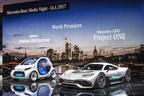 メルセデス・ベンツが未来のモビリティに関する2つの両極のコンセプトモデルを発表【フランクフルトショー2017】
