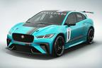 ジャガー初の電気自動車SUV「I-PACE」によるワンメイクレース開催を決定