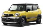 スズキがワイド版・新型ハスラーともいえる、新型クロスビーを発表!新型スペーシアや電動化SUVも公開【東京モーターショー2017】