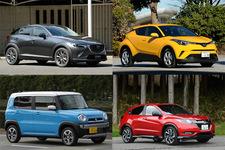 国産人気SUV実燃費ランキング|本当に燃費がいいSUVはどれだ!CX-5、C-HR、ハリアーなど22車種を徹底比較【2018年現行モデル版】