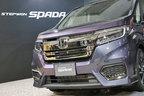 ステップワゴンのハイブリッドモデルが9月29日発売開始。価格は330万円からだが、ラインナップはスパーダのみ。