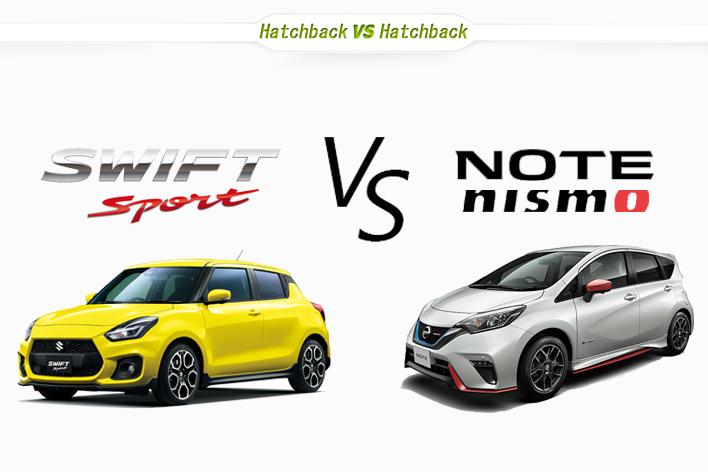 スズキ スイフトスポーツ vs. 日産 ノート NISMO