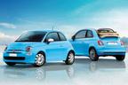 フィアット 500/500Cに青空色の限定モデル「チエーロブル」を設定