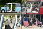 子育て家庭必見!大人気スライドドア付き軽自動車をランキング形式で徹底比較
