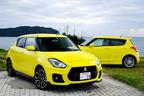 新型スイフトスポーツがレンタカーで乗れる!おもしろレンタカーが日本初導入!