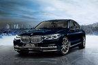 BMW、7シリーズに30台限定の特別仕様車「750Li インディビジュアル エディション」を設定