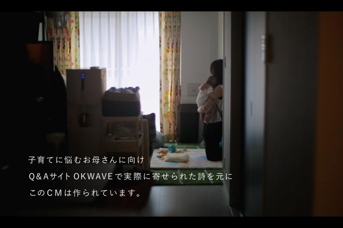 トヨタ ノア/ヴォクシー/エスクァイア新CM第二弾