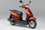 ホンダ、50cc原付「タクト」を排出ガス規制対応と新色設定し発売