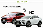 レクサス 新型NX vs トヨタ ハリアーどっちが買い!?|レクサスとトヨタ、同じ中身でどこまで変わるのか!違いを徹底比較!