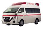 日産、高規格救急車「パラメディック」を20年ぶりにフルモデルチェンジへ【東京モーターショー2017】