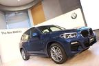BMW 新型X3│デザインを一新し、5シリーズ同様の部分自動運転システムなどを搭載した3世代目が登場!