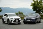 アウディ vs レクサスどっちが買い!?500万円級の売れ筋SUV、新型Q5とNXを徹底比較!