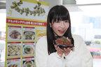 東京モーターショーに行ったら「グルメキングダムを見逃すな!!」【東京モーターショー2017】