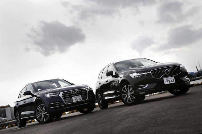 【2台対決】アウディ 新型Q5 vs. ボルボ 新型XC60 最新輸入プレミアムSUV どっちが買い!?徹底比較