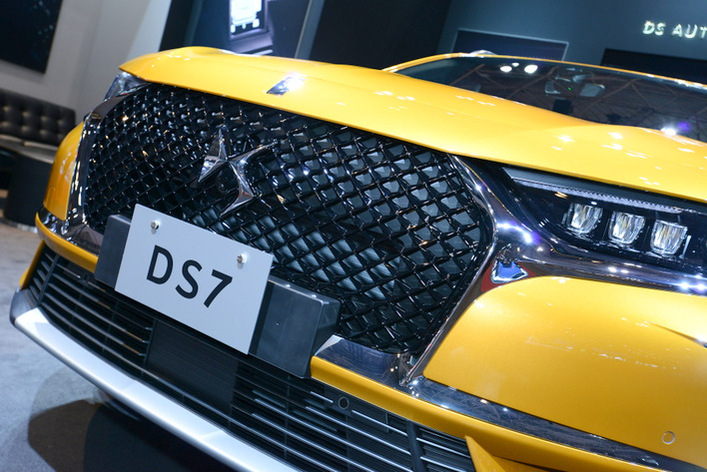 DS DS7