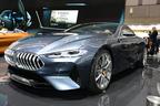 8シリーズクーペが20年ぶりの復活! BMW コンセプト8シリーズ【東京モーターショー2017】