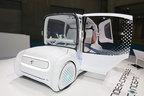 イロイロ!カワイイ!トヨタ車体 ワンダーカプセルコンセプト【東京モーターショー2017】