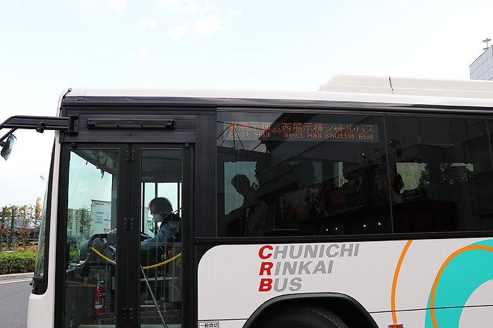東京モーターショー会場(東京ビッグサイト)無料送迎用シャトルバス【東京モーターショー2017】