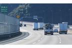 新東名110km/h区間で大型トラックの道交法違反が多発! 大型車両の第3通行帯走行