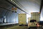 トンネル内で火災が発生!「いざ」という時あわてない為に【高速道路でのトラブル対処法:その4】
