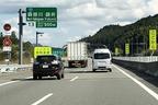 一体なぜ!?高速道路で逆走車に出くわしたときの対処法【高速道路でのトラブル対処法:その3】