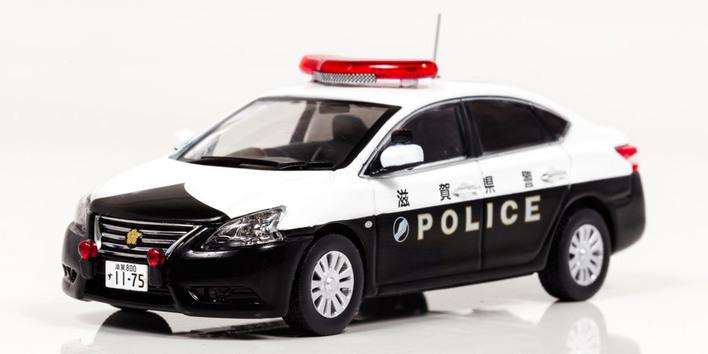 日産シルフィ 2013滋賀県警察所轄署地域警ら車両/RAI'S ダイキャスト製1/43スケール
