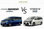 ホンダ STEPWGN SPADA ハイブリッド vs トヨタ ヴォクシーどっちが買い!?|ハイブリッドミニバンの代表格を徹底比較!