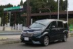 ホンダ STEPWGN ハイブリッド燃費レポート|街乗りの燃費を大幅改善!待ちに待ったハイブリッドの実力を徹底評価!