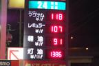 近くに無いと困る!年々減るガソリンスタンド、低燃費車の増加で今後どうなる?