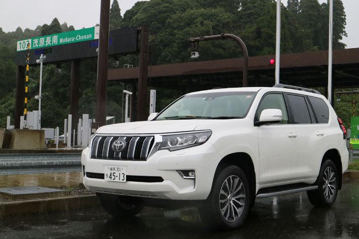 トヨタ ランドクルーザープラド 燃費レポート