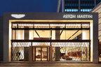 アストンマーティン初のグローバルブランドセンターが東京・青山にオープン