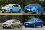 国産人気コンパクトカー実燃費ランキング|本当に燃費が良いクルマはどれだ!ハイブリッドカーを含む13車種を徹底分析!