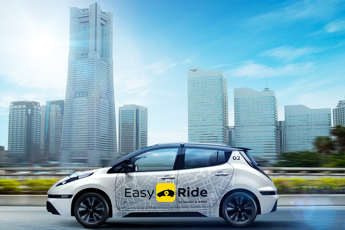 Easy Ride実証実験車両