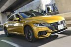 "VW 新型アルテオン試乗レポート|様々な魅力を""いい所取り""したVWのファストバック"