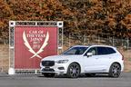 【速報】ボルボ初の快挙!XC60が2017-2018 日本カー・オブ・ザ・イヤー受賞