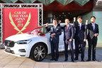 2017-2018日本カー・オブ・ザ・イヤーがボルボ XC60に決定! 今年の1台をジャーナリストたちはどう評価したのか