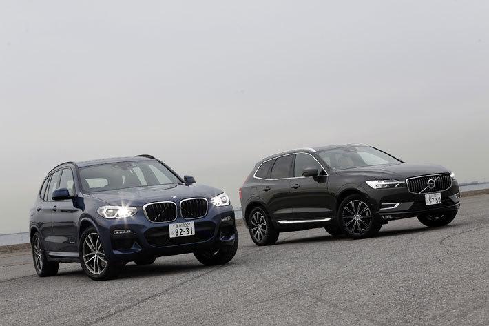 [BMW X3 vs VOLVO XC60 どっちが買い!?]