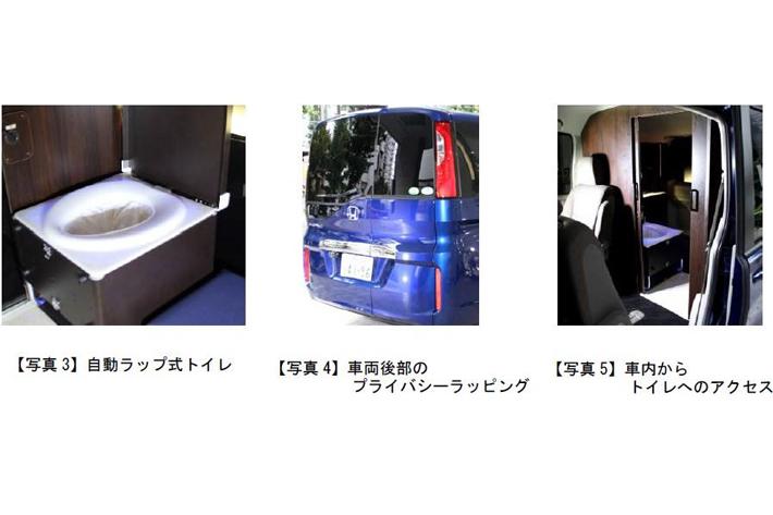 多機能車両(サクラ)
