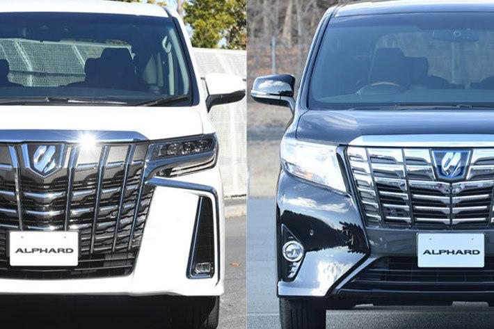 トヨタ アルファード 左:新型 右:先代型